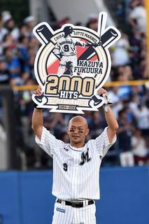 福浦2000.jpg