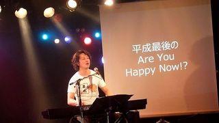 show takamine@meguro20190424-18.jpg